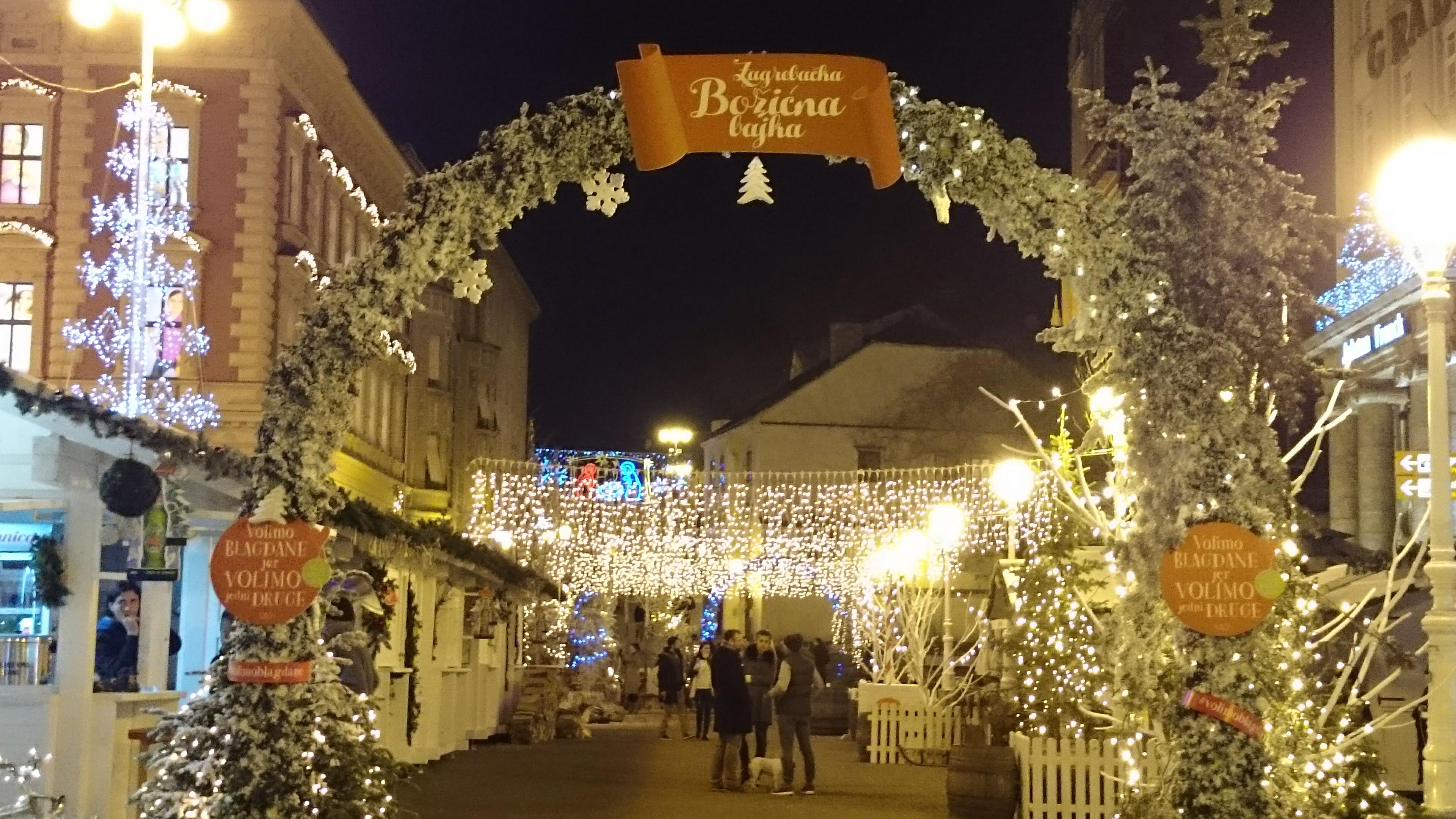 Коледната магия на Загреб