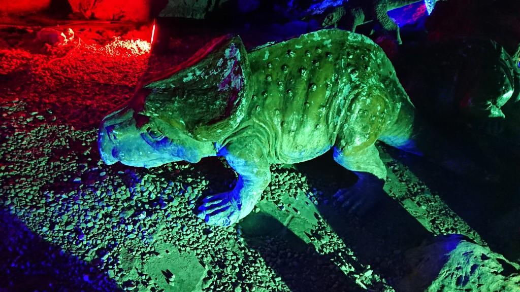 Ляонин. Пещера Бънси. Динозавър
